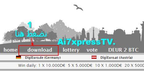 حصريا اربح Euro التسجيل يوميا 259746824.jpg