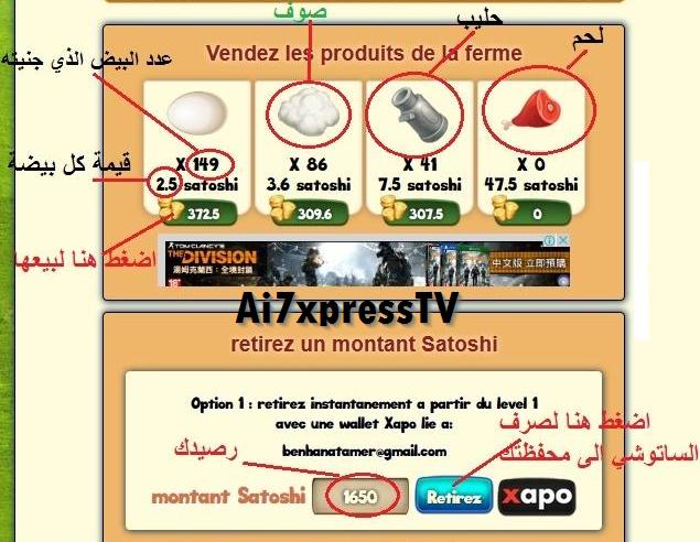 حصريا العب واربح اكثر 20000 518902159.png