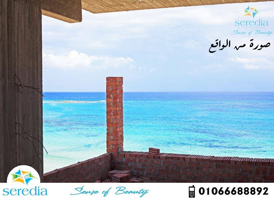 للبيع منتجع سيريديا مرسى مطروح 464980271.jpg