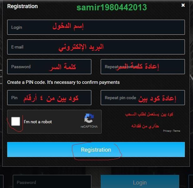 موقع لتعدين البتكوين يمنح مجانا 365046266.jpg