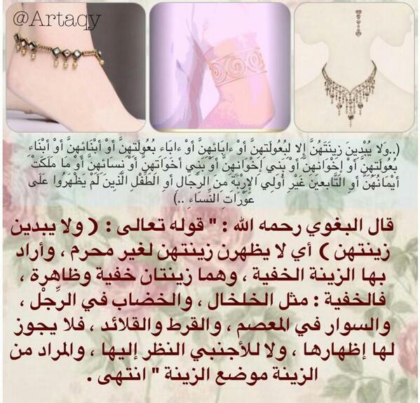 مسابقة محبة القرآن الكريم 1437هجرية  189823181