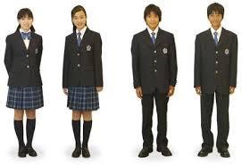 أفضل شركات اليونيفورم ununiform مدارس 450458941.jpeg