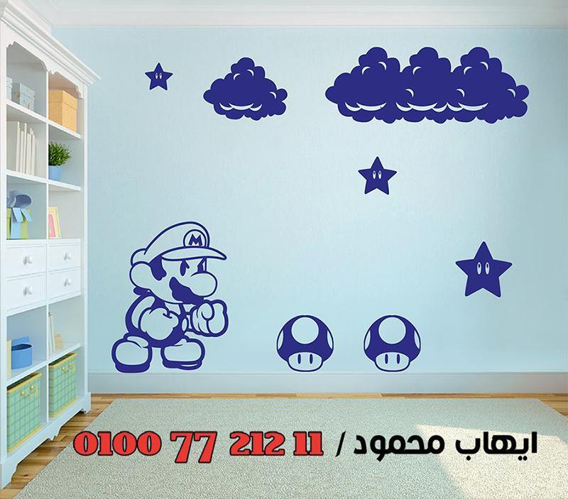 استيكرات حوائط غرف اطفال و صالون 2016   منتدى فتكات