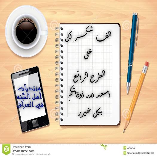 رد: برنامج (ليدبروا آياته 2) مع فضيلة الشيخ ناصر العمر