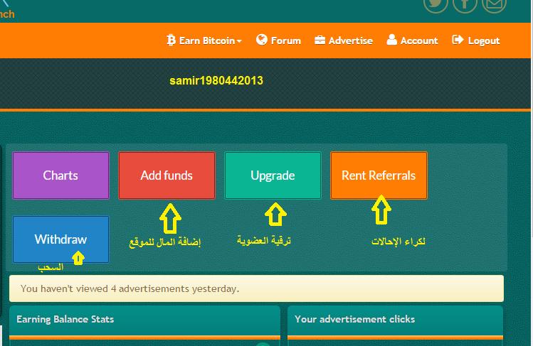 ebitbux موقع عربي جزائري للضغط 448283498.png