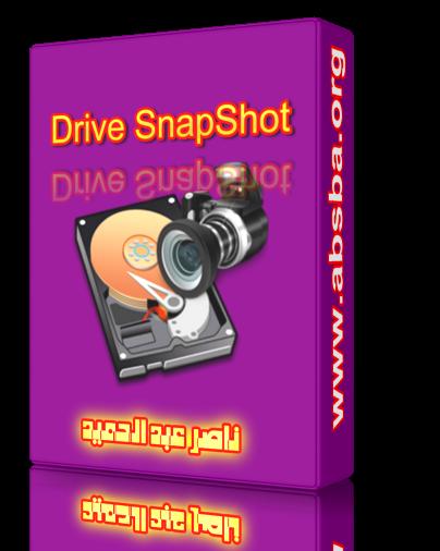 Drive SnapShot 1.45.0.17528 2016 880191010.png