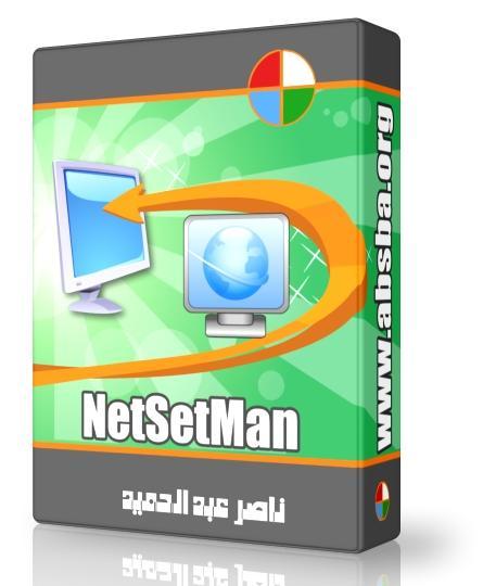 البرنامج الإنترنت NetSetMan 4.3.3 2016 893194462.jpg