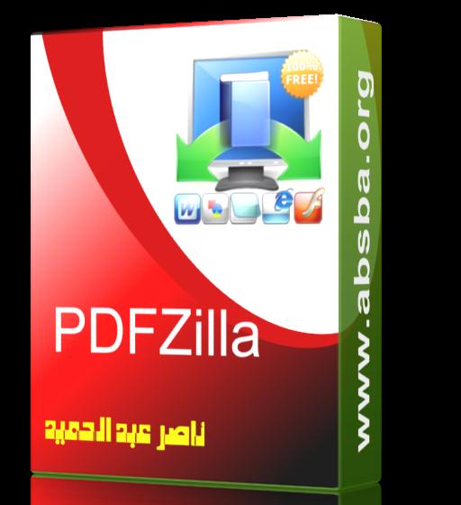 PDFZilla 3.5.0 2016 148917010.png