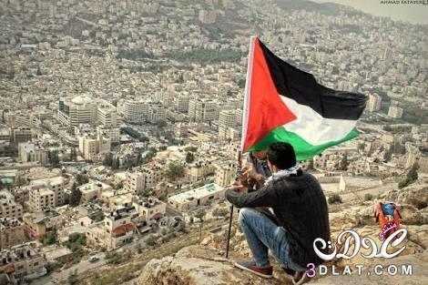 التحميل فلسطين تاج ع الراس mp4 فيديو التحميل شاهد على