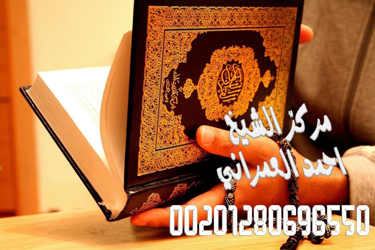 دعاء المطلقة يردها الله زوجها00201280696550