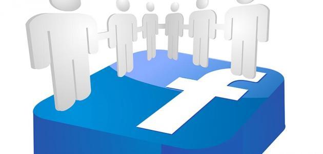 كيف اسجل في الفيس بوك 420491574