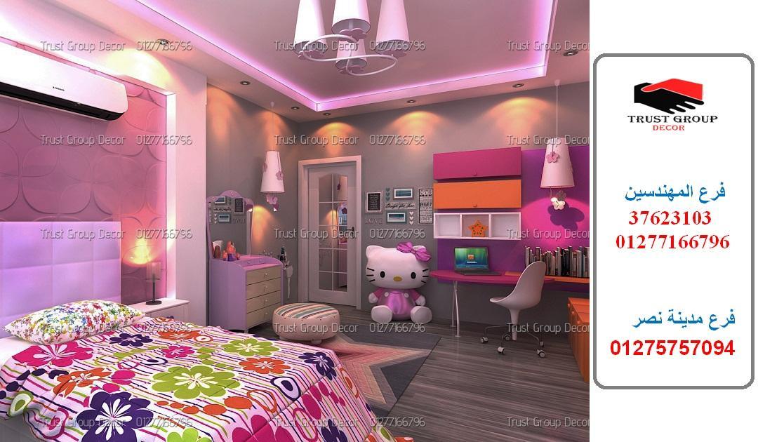 شركة تشطيب اسعار تشطيبات للاتصال 01277166796) 503480347.jpg