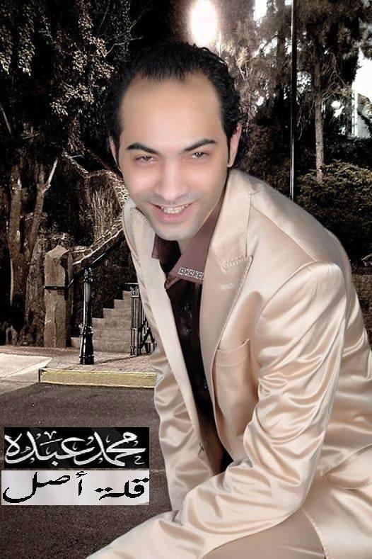 اغنية محمد عبده قلة أصل