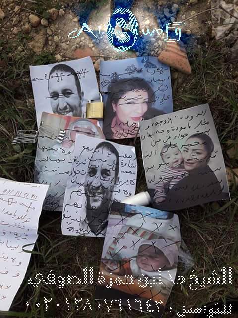 السحر المغربي لجلب الحبيب بالكلام00201280761643 275473363.jpg