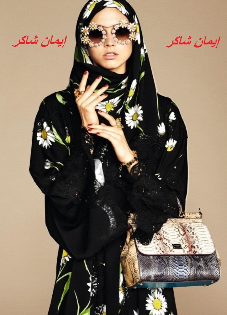 ايمان شاكر الفنانة المغربيَّة  ايمان شاكر الفنانة المغربيَّة ايمان