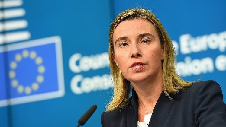 المفوضية الاوروبية تؤكد منحها حزمة مساعدات لدعم الاستقرار في العراق