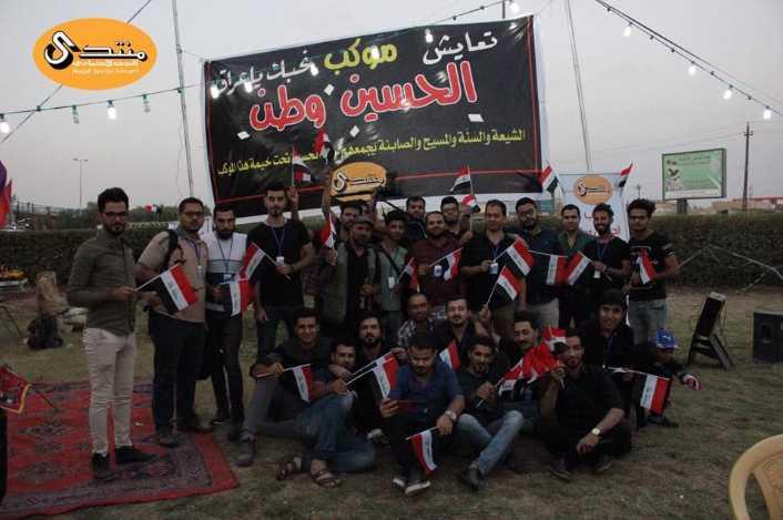 موكب(الحسين ..وطن) لمنتدى النجف الاجتماعي / علي العبودي