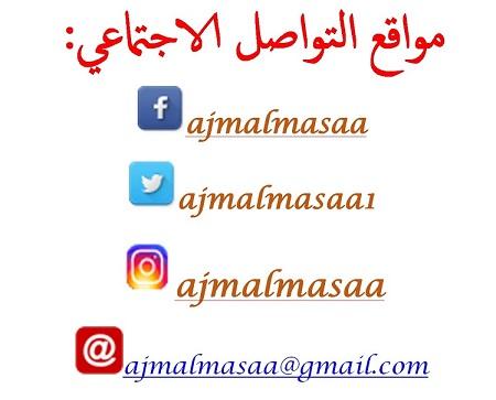 شقق أجمل مساء وحدات سكنية مفروشة الرياض 0114443919 861693320.jpg