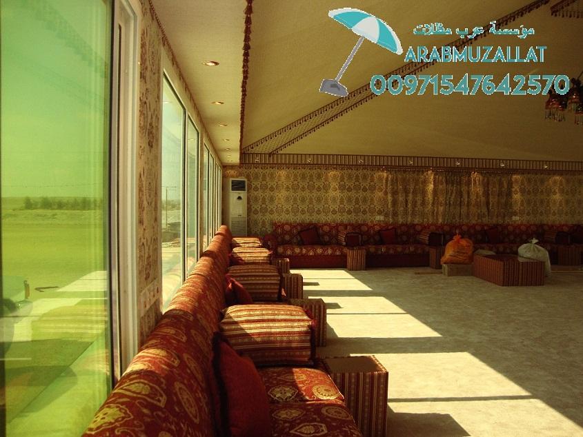 متخصصون صناعة مظلات سواتر مميزة ورائعه 00971547642570