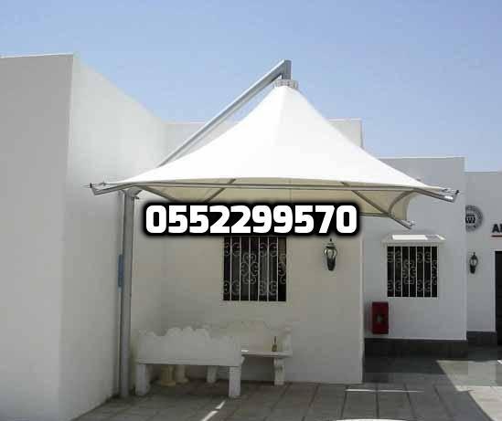 خصومات مظلات وسواتر المغفوري 0552299570