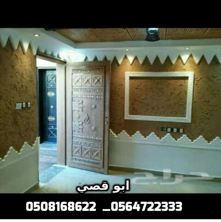 صناعة منزلي,طريقة 0508168622 _0564722333