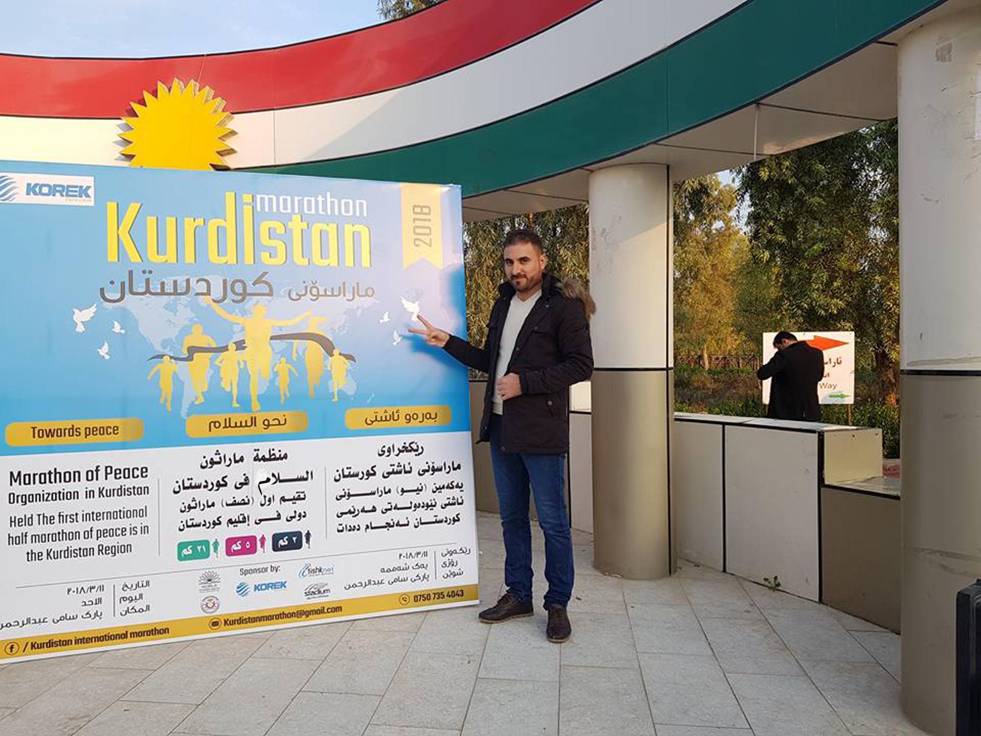 أربيل تشهد الماراثون الاول للسلام في إقليم كوردستان