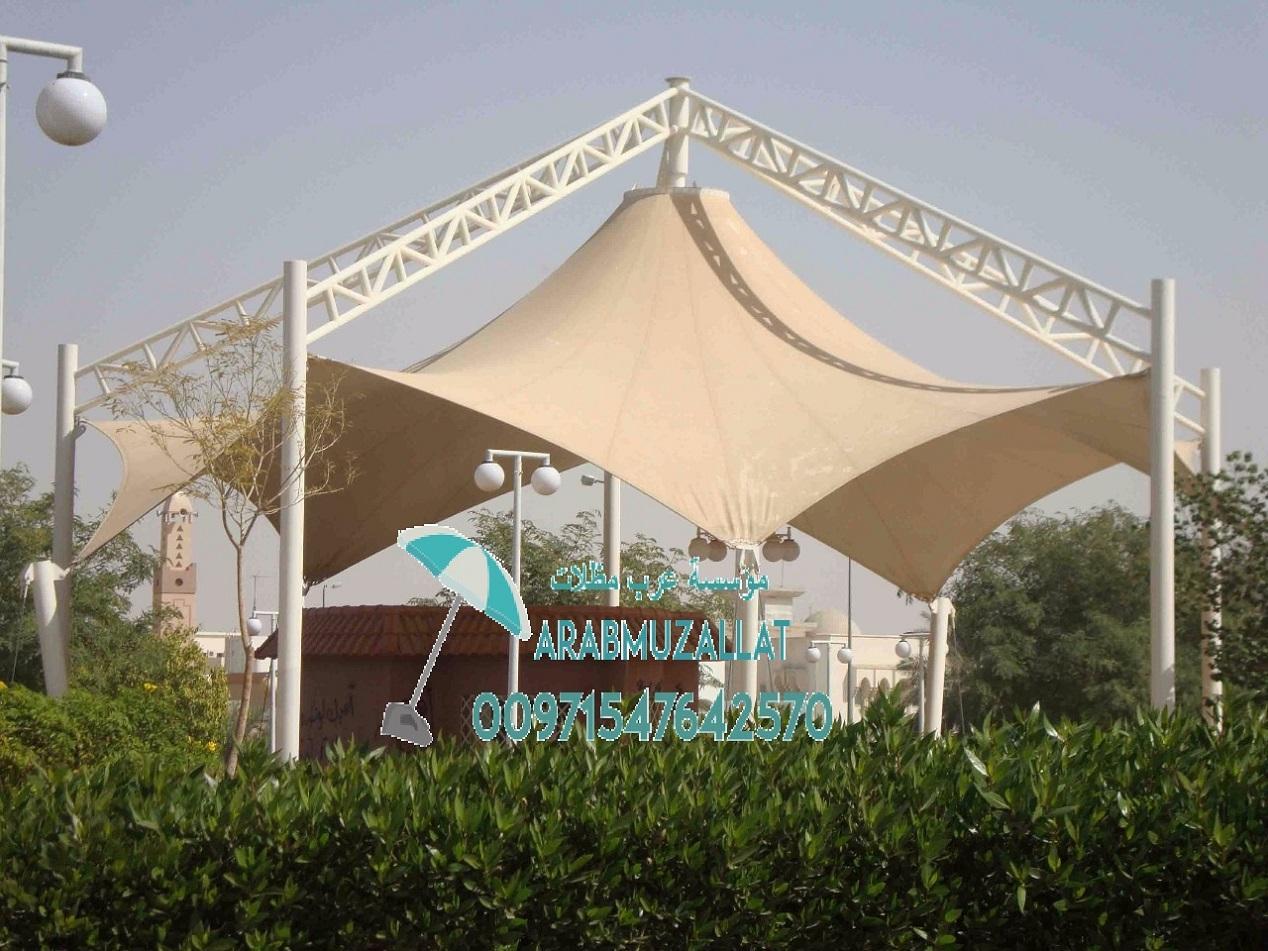 تركيب مظلات سواتر الامارات 00971547642570