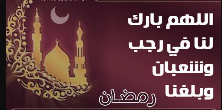 مسابقة محبة القرآن الكريم 1439هجرية  695693553