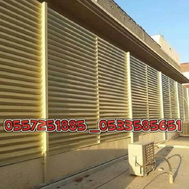 بيوت بخامات عالية الجودة 0557251885
