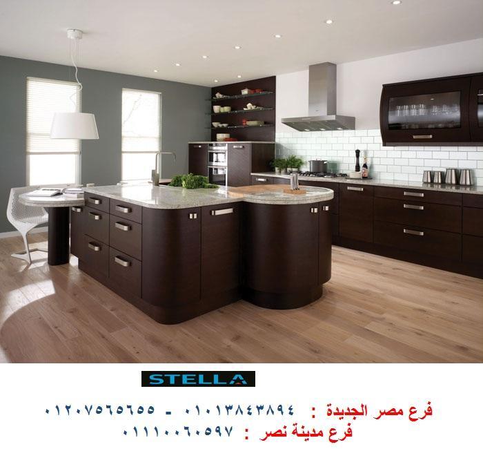 مطبخ قشرة ارو  بافضل سعر    01207565655 156403874
