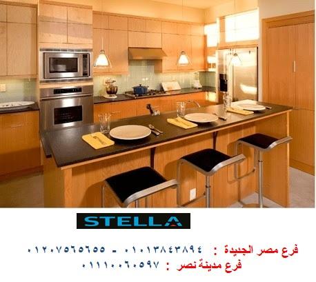 مطبخ قشرة ارو  بافضل سعر    01207565655 524578141
