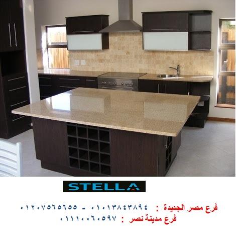 مطبخ قشرة ارو  بافضل سعر    01207565655 656829871