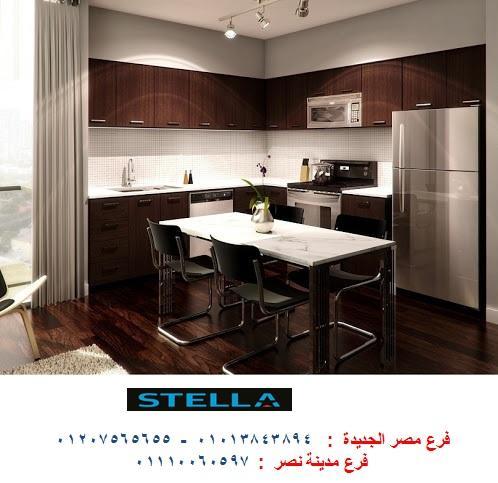 مطبخ قشرة ارو  بافضل سعر    01207565655 855010741