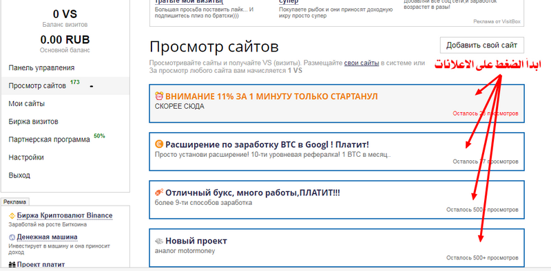 بالصور لاقوى المواقع الروسية للربح 431269677.png