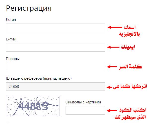 بالصور لاقوى المواقع الروسية للربح 539821510.png