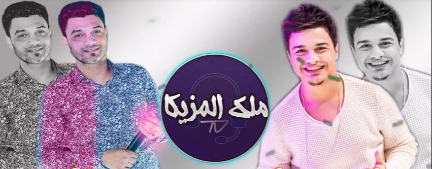اجمل افجر ديويتو ممكن تسمعو حياتك رمضان البرنس احمد عامر
