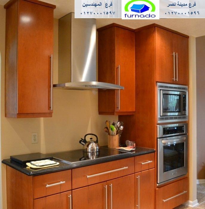 مطبخ قشرة ارو  – افضل سعر مطبخ خشب    01270001597  576026106
