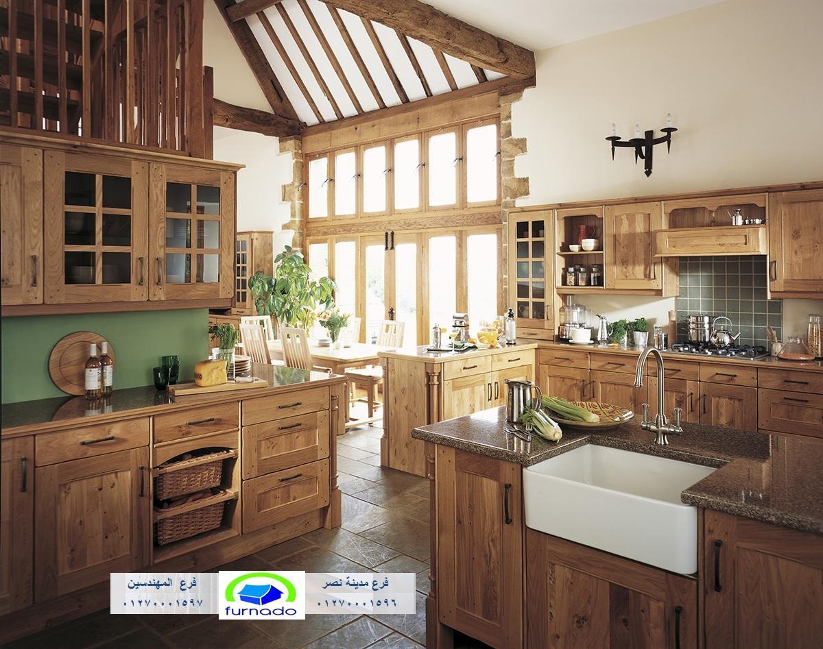 مطبخ قشرة ارو  – افضل سعر مطبخ خشب    01270001597  720808392