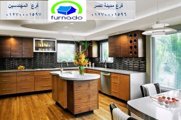 مطبخ قشرة ارو  – افضل سعر مطبخ خشب    01270001597  816312923