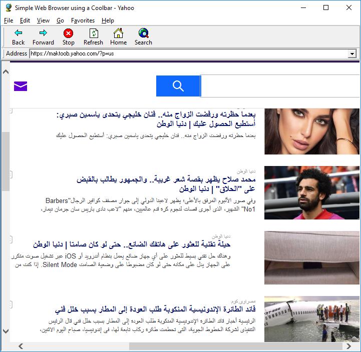 simplebrowser متصفح إنترنت بالفجوال بيسك 6 مع مميزات متقدمة  822056915