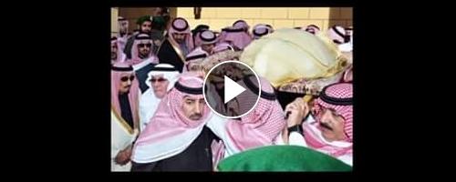 سحاب عبد الله ال سعود ارجو مشاركة الفيديو والتعليق عليه