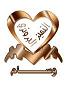 وسام التميز البرونزي