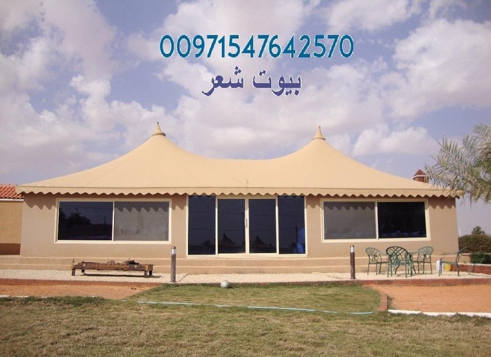 ارخص المظلات والسواتر باشكال وخامات متميزة 00971547642570 750925596