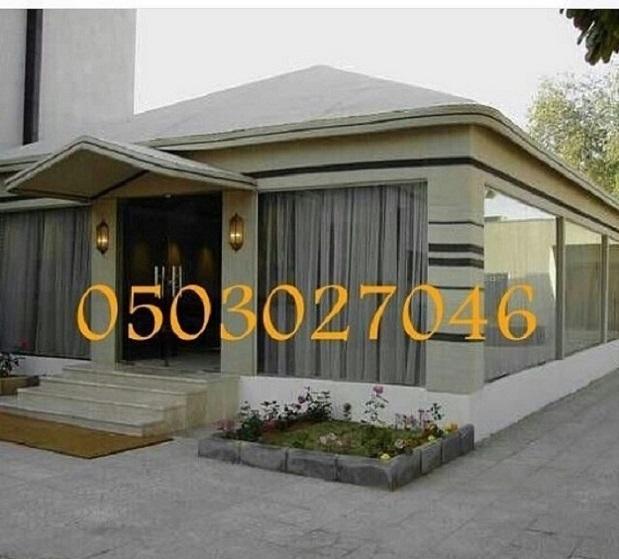 ديكورات مشبات بالوان عصرية وخامات عالية 0503027046