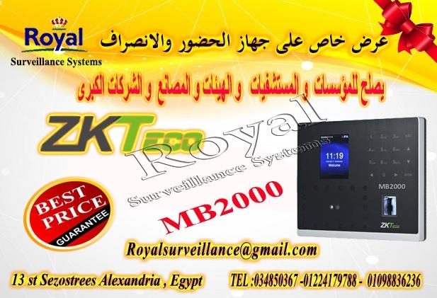 خصم حصري علي جهاز الحضور و الانصراف MB2000 472262990