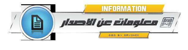 فيلم رحلات غوليفر مدبلج عربي [ TS - 576p ] تحميل تورنت 3 arabp2p.com