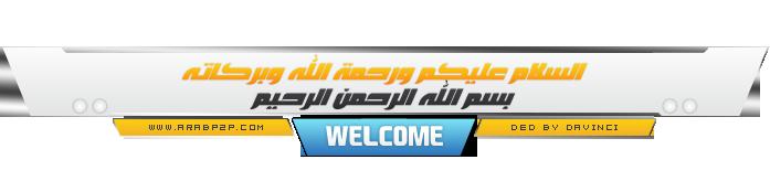فيلم رحلات غوليفر مدبلج عربي [ TS - 576p ] تحميل تورنت 1 arabp2p.com