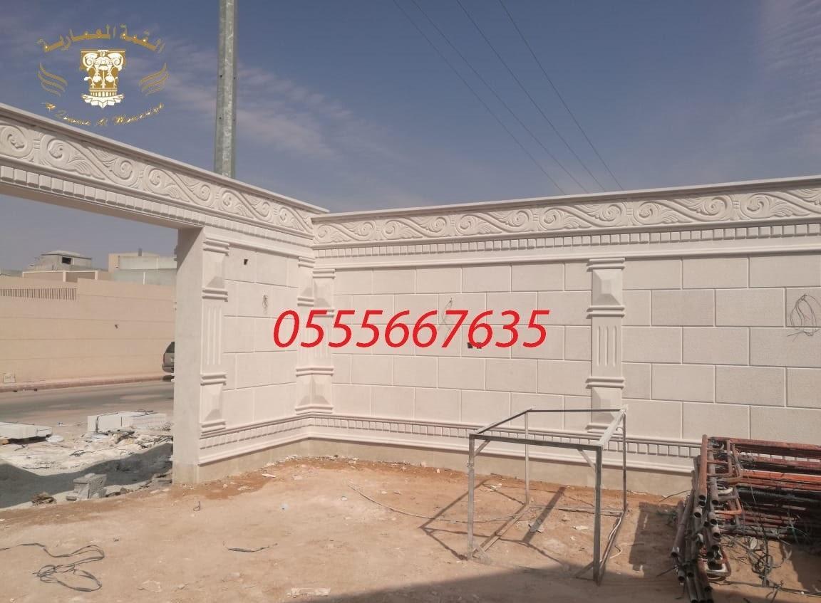 تركيب ديكورات وجهات للقصور 0555667635