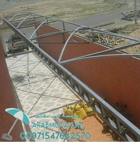 تركيب مظلات وسواتر الاعمال الحديدية 00971547642570