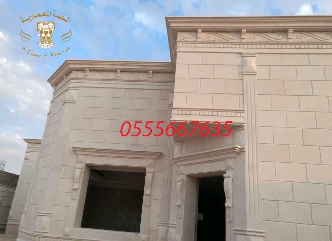 توريد وتركيب الرياض تركيب الدمام 0555667635